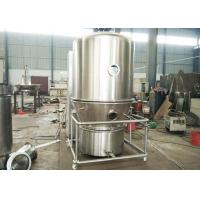 Quality Pharmaceutical Granule Industrial Fluid Bed Dryers 380V 11kw Long Service Life for sale