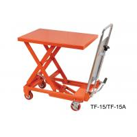 Quality Portable Hydraulic Scissor Lift Table Trolley , Heavy Duty Lift Table TF15 TF15A for sale