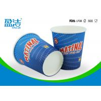 PE Coated Insulated Paper Coffee Cups , 300ml FDA Disposable Drinking Cups