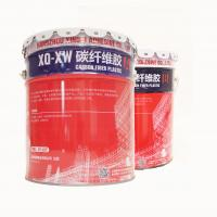 Quality Concrete Surface Leveling Carbon Fiber Resin Two Component Easy Scraping for sale
