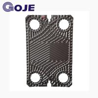 Stainless Steel GOJE M36-H PHE Plate For Water To Water Plate Heat Exchanger 2245 * 995 Mm