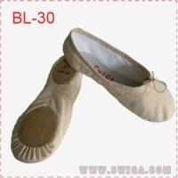 China Ballet shoes on sale