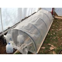 Buy cheap 2012 Hot sale Garden Tunnel greenhouse HX57023-1 from wholesalers