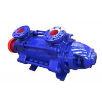 China Compact Structure Horizontal Multistage Pumps 300m High Building Supply Water Pumps on sale
