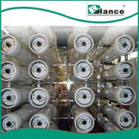 Buy cheap FRP pressure vessels from wholesalers