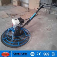 China High Quality Concrete Trowel Machine used In Surface Of Concrete Raised Paste And Trowel on sale