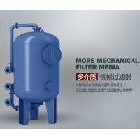 Quality Multi-Media Mechanical Filter for water treatment for sale