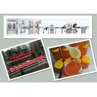 China Enengy Saving Honey Production Line  No Pollution Easy To Operate on sale