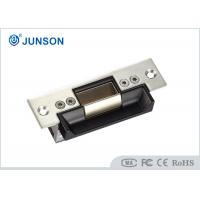 Quality Mortise Lock Electric Strike Lock Zinc Die Casting ANSI Standard for sale