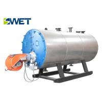 Gas / Oil Fired Hot Water Boiler With Longitudinal Type 14MW Rated Thermal Power
