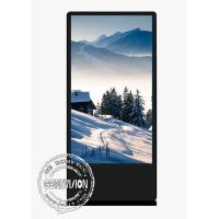 Buy cheap 4K Resolution LG Panel Touch Screen Digital Signage 86'' LCD Kiosk Android 7.1 from wholesalers
