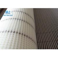 Buy Eifs Material Resin Waterproof Fiberglass Mesh For Wall Reinforcing Material at wholesale prices