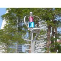 Buy cheap High Power 120W Maglev Wind Solar Hybrid Street Light 3 Years Warranty product