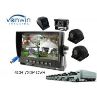 Quality 7'' Quad AHD DVR Monitor support 4PCS 720P cameras, TF card and HDD recording for sale