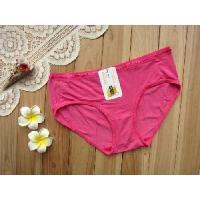 Quality Hot Womens Underwear (21009) for sale