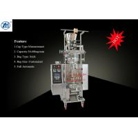 Quality Silver Automatic Granule Packaging Machine For Monosodium Glutamate Salt for sale