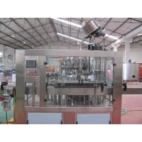 China Beer / Beverage Glass Bottle Filling Machine , Automated Bottling Equipment on sale