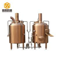 Alloy / Red Copper Small Brewery Equipment VFD Agitator 500L For Brew Pub