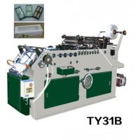 Buy cheap Carton window pasting machine from wholesalers