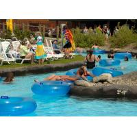 Quality Funny Drifting Or Lazy River Water Park For Adult And Kids 4 - 6m Width for sale