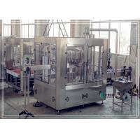 Buy cheap CE Certificated Fruit Juice Processing Machines With Glass Bottles PCL Control product