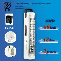 China 60LED Wall Mounted Rechargeable Maintained Emergency Lighting camping light on sale
