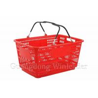 China [Shopping cart for sale]The benefits of folding supermarket shopping carts on sale