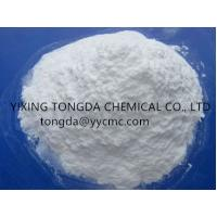 Quality High Stability Chemical CMC Food Additive , Healthy Ice Cream Thickener Power for sale