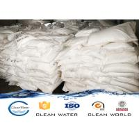 Buy cheap Polyacrylamide Pam SGS / BV / CPAM , mining wastewater treatment product