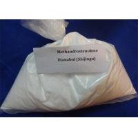 Buy cheap CAS 72-63-9 Dianabol Methandienone Powder Pharmaceutical Raw Materials product