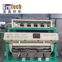 Buy cheap Coffee Color Sorter Machine high quality excellent sorting performance product