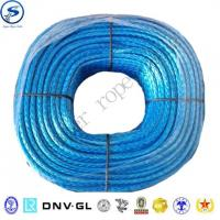 Buy cheap Double Braided Uhmwpe Rope Racing Yachts Marine towing Rope Ocean Racing Sail Boats Rope from wholesalers