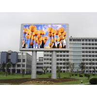 Quality Energy Saving Outdoor Led Advertising Display P8 Full Color LED Panel 1/4 Scan for sale