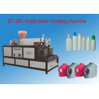 Buy cheap Extrusion Automatic Moulding Machinefor HDPE / PP Laundry Detergent Bottle ISO9001 product