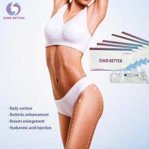 China Collagen Hyaluronic Acid Dermal Filler 1ml 2ml 10ml Pure Dafe Dermal Filler For Face on sale