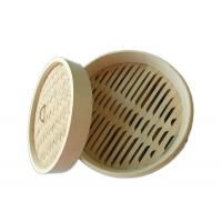 Buy Two Layers Bamboo Steamer Japanese Table Ware for Restaurant at wholesale prices