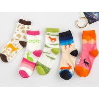 Buy customized socks at wholesale prices