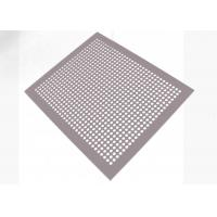 Buy cheap Stainless Steel Perforated Metal Sheet , Punched Hole Steel Sheet Net from wholesalers
