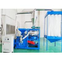 China Turbo Plastic Bottle Shredder MachineEnergy Saving Steel Blade Compact Structure for sale