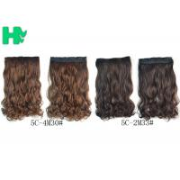 China 16 Inch Curling Synthetic Hair Extensions Clip In Tangle Free For Lady on sale