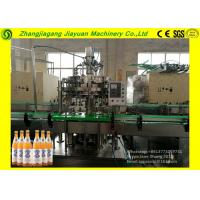 Quality Glass bottle beer filling machine for small scale split carbonated production line1.1kw for sale