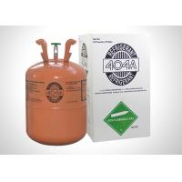 Buy Cas 420 46 2 Air Conditioner Refrigerant  HFC Blend R404A Refrigerant Gas at wholesale prices