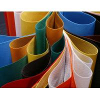 Quality pp polypropylene non-woven fabric for sale