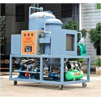 Buy cheap car engine lubricating oil purifier, oil filtration system,oil filtering, oil recycle, oil treatment machine product