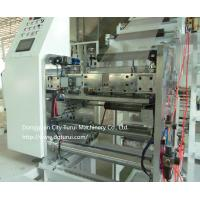 China Copper Film Foil Coating Machine Multiple Gluing And One Time Finished on sale