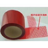 Courier Gloosy WaterProof Tamper Seal Tape For Carton Sealing Eco Friendly