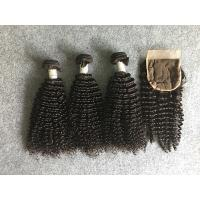 Quality Healthy Natural Black 100 Virgin Peruvian Hair Soft And Smooth With Closure for sale