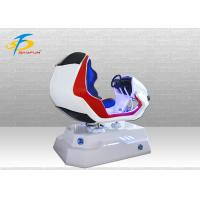 Quality One Seat Red and White VR Racing Simulator / Virtual Gaming Device For Shopping Mall for sale