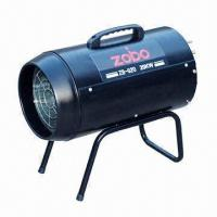 China Gas Heater, Convenient to Operate, Equipped with Electric Motor Protection Controller on sale