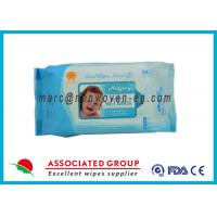 Quality Preservative Free Extra Large Thick Baby Wipes Hypoallergenic for sale